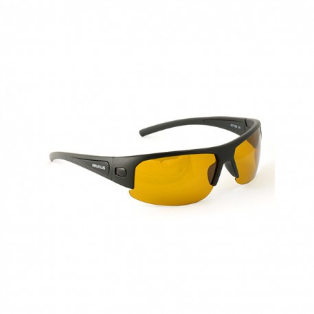 Очки поляризационные Nautilus Viso N7103 PL Yellow*