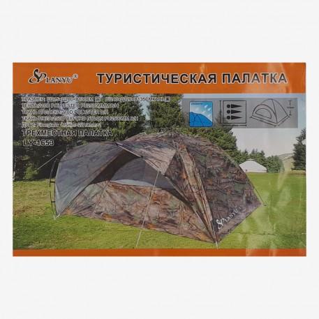 Палатка 3-х местная 240х220х135 (LY-1653)