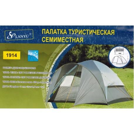 Палатка 300х300х190 (1914)