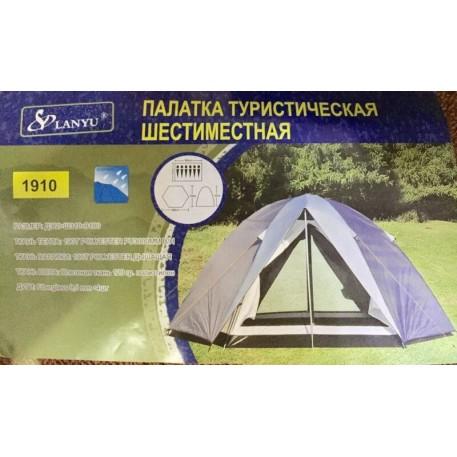 Палатка 360х310х180 (1910)