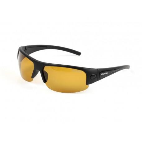 Очки Nautilus Viso N7103 PL Yellow