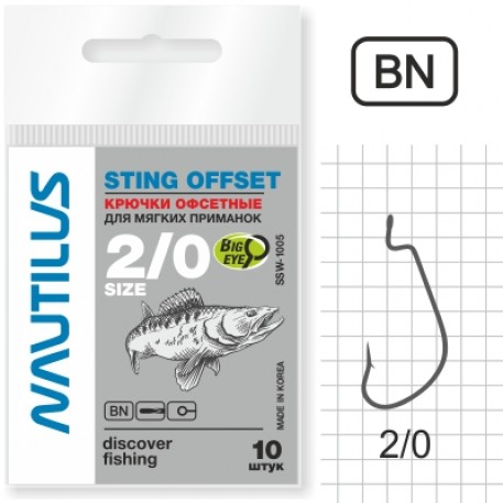 Крючок Nautilus Sting Offset SSW1005 № 2/0