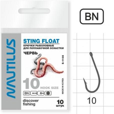 Крючок Nautilus Sting Float Worm Червь S-1108BN №10