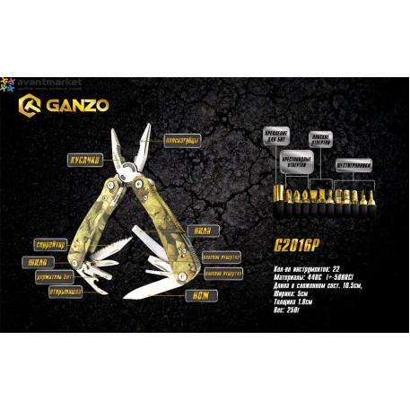 Мультиинструмент складной Ganzo G2016-P, 440С нарж.ст., 22инструмента