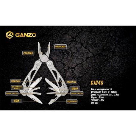 Мультиинструмент складной Ganzo G104-S